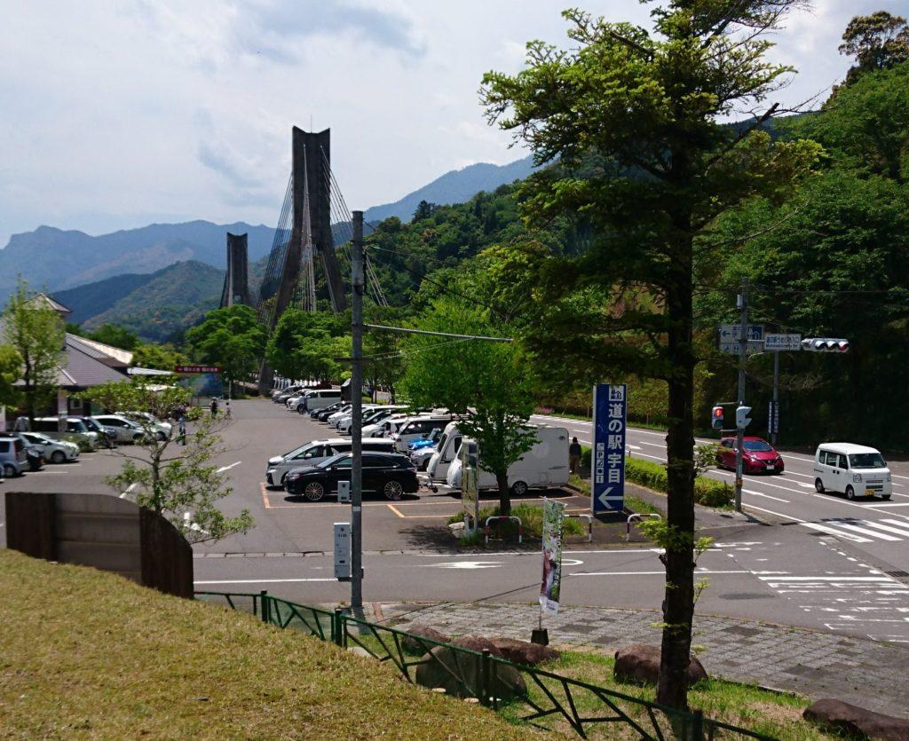 道の駅宇目の写真