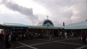 浜名湖サービスエリアの写真