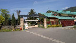湯布院ガーデンホテル入口の写真