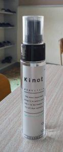 キノット容器の写真