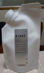 Kinot 遮光性容器