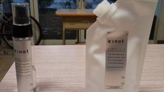 Kinot の写真